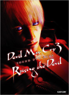 Devil May Cry 3 Sound DVD Book