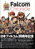 Falcom Chronicle 30th Anniversary