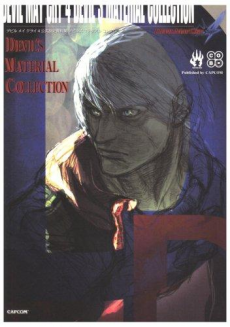Devil May Cry 4 Devil's Material Collection