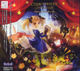 Odin Sphere Leifthasir Original Soundtrack