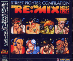 Street Fighter Compilation Remix Chip Tune