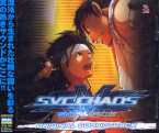 Snk Chaos ~ Snk Vs Capcom ~