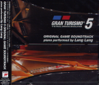 Gran Turismo 5 ~ OST Piano Performed by Lang Lang ~