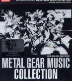 Metal Gear Music Collection 25th Anniversary