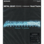 Metal Gear Rising : Revengeance Vocal Tracks