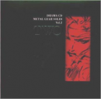 Metal Gear Solid VOL.2 Drama CD