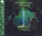 The Legend Of Zelda: A Link Between Worlds Sound Selection