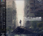 Nier : Automata Arranged & Unreleased Tracks