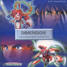 Dimension Techno Soft Game Music Colelction Vol.8