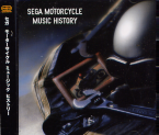 Sega Motorcycle Music History