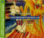 Technosoft Music Collection - Thunder Force III And AC