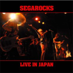 SEGA ROCKS Live in Japan