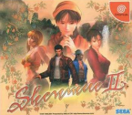 Shenmue II (1st Print)