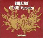 Bio Hazard:code Veronica ~ Limited Edition ~