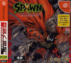 Spawn ~ In The Demon's Hand ~
