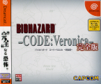 Bio Hazard: Code Veronica ~ Perfect Edition ~