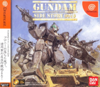 Gundam Side Story 0079 ~ Rise From The Ashes ~