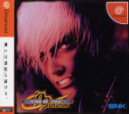 The King Of Fighters 99 ~ Evolution ~