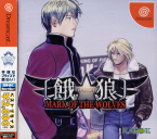 Garou ~ Mark Of The Wolves ~