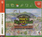 World Neverland Plus ~ The Olerud Kingdom Stories ~