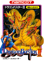 Dragon Buster II