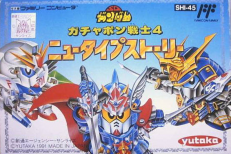 SD Gundam Gachapon Senshi 4: New Type Story