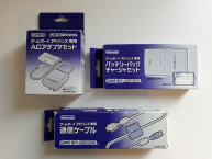 Lot de 3 accessoires GBA (Link/Ac adaptor set/Battery)