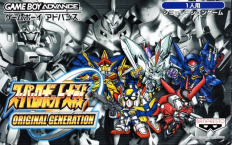 Super Robot Taisen ~ Original Generation ~