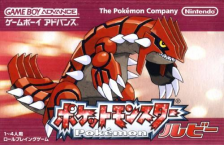Pocket Monster Pokémon Ruby