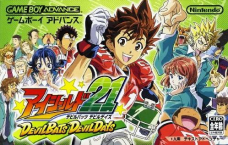 Eyeshield 21: DevilBats DevilDays