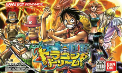 From TV Animation One Piece: Dragon Dream