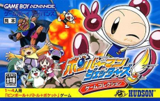 Bomberman Jetters: Game Collection