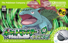 Pocket Monster Pokémon Leaf Green
