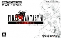 Final Fantasy VI ~ Advance ~