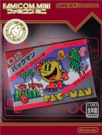 Famicom Mini Pac-Man