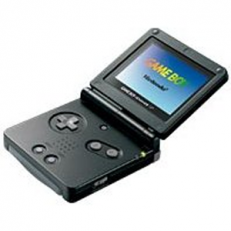 Gameboy Advance SP (COMPLETE)