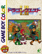 Dragon Quest I.II