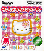 Sanrio Uranai Party Hello Kitty