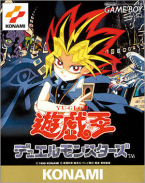 Yu-Gi-Oh! ~ Duel Monsters ~