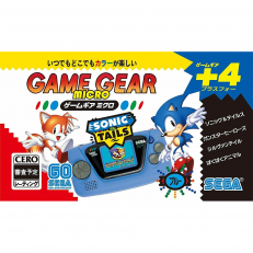 Game Gear Micro ~ Blue Version ~