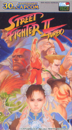 Mini Puzzle 150pcs Street Fighter II Turbo