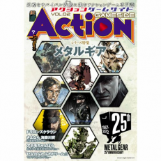 Action GameSide Vol.02