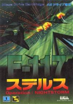 F-117 Stealth Operation: Nightstorm