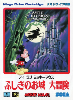 Castle Of Illusion ~ Starring Mickey Mouse ~