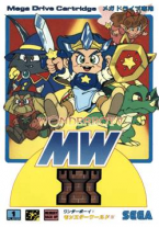 Monster World III ~ Wonder Boy V ~