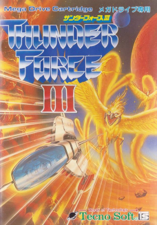 Thunder Force III