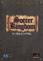 Sorcer Kingdom