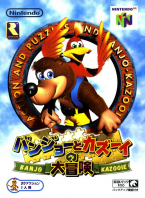 Banjo To Kazooie