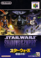 Star Wars ~ Shadows Of The Empire ~