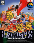 Base Ball Stars Professional